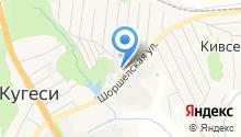 Кузмич на карте