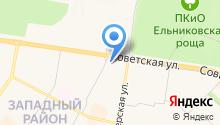 Новочебоксарский городской суд на карте