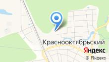 Краснооктябрьская средняя общеобразовательная школа на карте