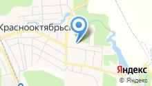 Краснооктябрьская сельская библиотека на карте