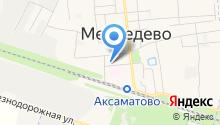 Медведевская центральная районная аптека №44 на карте