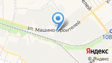 Автосервис ул. Машиностроителей на карте