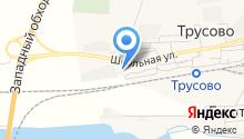 ПКФ Сервис-Ойл на карте