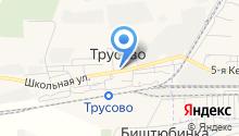 Средняя общеобразовательная школа №10 Наримановского района с дошкольным отделением на карте