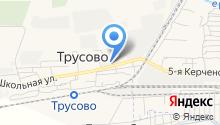 Астраханьрыбпром на карте