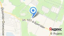 Магазин товаров для дома на ул. 107 Бригады на карте