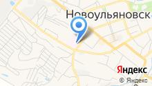 Новоульяновская городская больница им. А.Ф. Альберт на карте