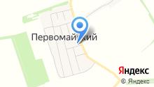 Первомайская средняя школа, МБОУ на карте
