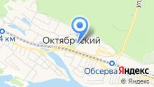 Исполнительный комитет Октябрьского сельского поселения на карте