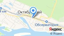 РЕМДОМ+ на карте