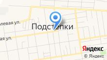 Центр снабжения и услуг на карте
