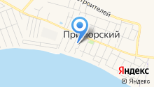 Приморская на карте