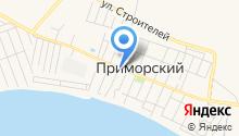 Администрация сельского поселения Приморский на карте