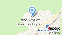 Высокогорская центральная районная больница на карте