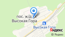 Управление сельского хозяйства и продовольствия Высокогорского муниципального района на карте