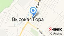Эссен-Экспресс на карте