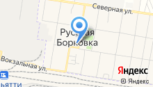 Старый Борковский на карте