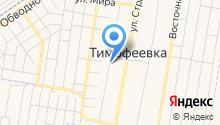 Почтовое отделение №140 на карте