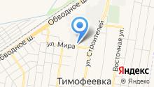 КросАвто на карте