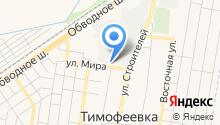 АВТОР на карте