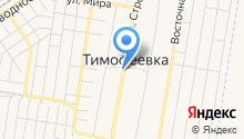 Тимофеевский на карте