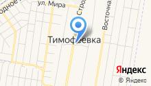 Эрикс на карте