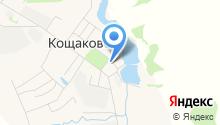Кощаковская врачебная амбулатория на карте