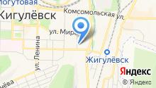 Центр социального обслуживания граждан пожилого возраста и инвалидов городского округа Жигулёвск на карте