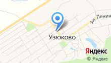 Администрация сельского поселения Узюково на карте