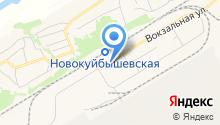 Агентство фирменного транспортного обслуживания по станции Новокуйбышевск на карте
