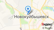 Отдел судебных приставов г. Новокуйбышевска на карте
