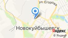 Отдел МВД России по г. Новокуйбышевску на карте