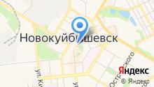 Новокуйбышевский городской следственный отдел на карте