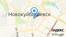 Музей истории Новокуйбышевского нефтеперерабатывающего завода на карте