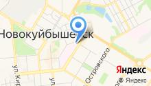 Новокуйбышевская центральная городская больница на карте