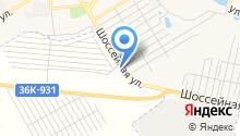 Шиномонтажная мастерская на Шоссейной на карте