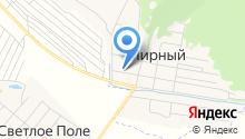 Мирненское ЖКХ на карте