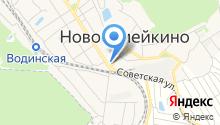 Бытовая химия и парфюмерия на Советской на карте