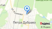 Администрация городского поселения Петра-Дубрава на карте