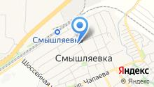 Тепло Волжского района, МУП на карте