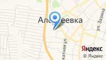 Алексеевская недвижимость на карте