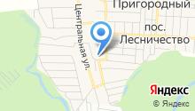Альфа-СтройТранс на карте