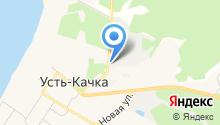 Cafe S2 на карте