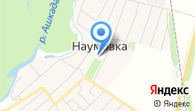 Наумовская сельская модельная библиотека на карте