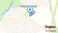 Архив муниципального района Стерлитамакский район Республики Башкортостан на карте