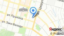 Государственный комитет Республики Башкортостан по чрезвычайным ситуациям на карте