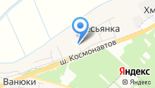 СтандартБетонРесурс-Пермь на карте