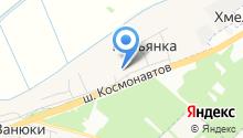 СтройСнабИнвест Пермь на карте