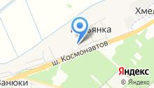 Управление Федеральной службы по ветеринарному и фитосанитарному надзору по Пермскому краю на карте
