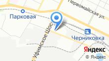 Эра Авто на карте